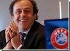 Делегация УЕФА прошерстит Донецк в начале февраля