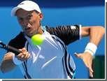 Давыденко вышел в третий круг на Открытом чемпионате Австралии