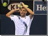 Михаил Южный выиграл пятичасовой матч на Australian Open