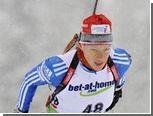 Ольга Зайцева проиграла выборы лучшей биатлонистки 2009 года