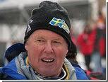 Тренер сборной Швеции по биатлону устроил скандал в генконсульстве России