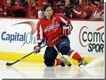 Овечкин набрал пять очков в матче НХЛ