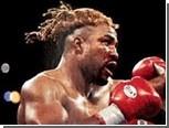 Бывшего чемпиона мира по боксу поймали на допинге