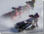 Первенство Европы по мотогонкам на льду пройдет в Свердловской области