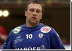 Умер выдающийся украинский гандболист