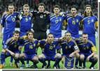 Сборная Украины получит тренера 30 января?