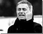 Моуриньо поиздевался над «Миланом»