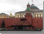 Пермский галерист предложил использовать тело Ленина как музейный экспонат