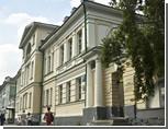 Музей истории камнерезного и ювелирного искусства в Екатеринбурге закрылся на ремонт