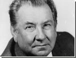 Умер советский поэт Николай Доризо