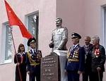 Украинские националисты взорвали памятник Сталину в Запорожье