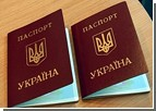 Украине пришлось отказаться от безвизового режима с Турцией потому, что так захотела Россия?