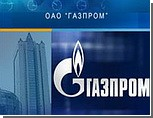 """Украина заплатила """"Газпрому"""" 1 млрд. долларов за российский газ, потребленный в декабре"""