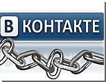 """На пользователя """"Вконтакте"""" впервые завели дело за размещение музыки / Москвичу грозит до 6 лет лишения свободы"""