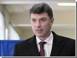Суд отказался принять жалобу Немцова на его арест