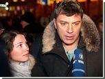 На Бориса Немцова снова напали с сачком