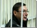 Луценко, наконец, оформил жалобу в Европейский суд по правам человека
