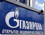 """""""Газпром"""" предупредил Молдавию о """"возможных негативных последствиях"""" из-за отказа[x][x]повысить тарифы на газ"""