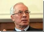 Азаров зарекается, что взрывов в Макеевке не будет. Как-то он обещал, что и цены не вырастут…