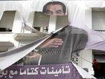 Армия Туниса блокировала охранников бывшего президента