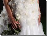 103-летний петербуржец решил жениться
