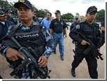 В Гондурасе шестеро полицейских напали на банк