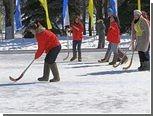 В Омске пройдет турнир по хоккею в валенках