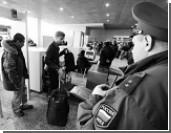 Аэропорты за рубежом охраняют иначе, чем в России