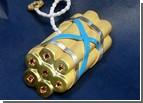 Спецслужбы знали, что готовится теракт, но трех сообщников подрывника таки упустили
