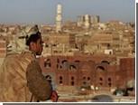 У берегов Йемена утонули десятки нелегалов