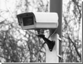 В деле о камерах наблюдения появился новый фигурант