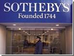 На Sotheby's выставили коллекцию из 35 тысяч редких игрушек