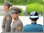 Южная Корея отвергла предложенные КНДР переговоры