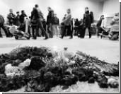 Опубликованы имена всех погибших в Домодедово