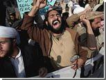 Американский беспилотник уничтожил четырех боевиков в Пакистане