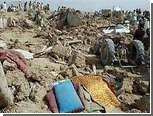 На юго-западе Пакистана произошло мощное землетрясение