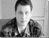 Грузия объявила в розыск российского офицера