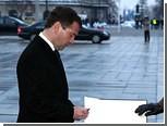 """Польская газета опубликовала """"Обращение к Медведеву"""""""