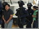 В Мексике найдены тела двух клоунов с пояснительной запиской