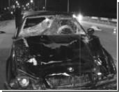 BMW полпреда президента попал в ДТП на Рублевке