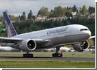 Катастрофа Boeing-727. Число жертв возросло до 77 человек