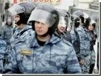 Московская милиция готовится к беспорядкам. Главное, чтобы предотвращать а не устраивать