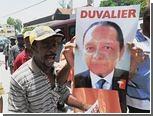 Бывший диктатор Гаити вернулся на родину
