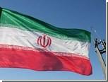 Сын бывшего иранского шаха покончил с собой