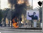 Президент Туниса покинул страну