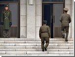 За хранение листовок в КНДР казнены два человека