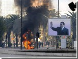 В Тунисе на фоне беспорядков уволено правительство