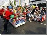 В Таиланде прошли гонки на кроватях