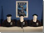 ETA окончательно отказалась от вооруженной борьбы