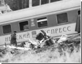 """По делу """"Невского экспресса"""" предъявлены обвинения"""